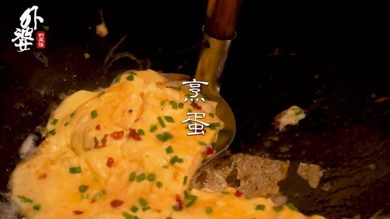 外省人别来了,江西人连鸡蛋羹里都放辣!网友:但是真的很好吃