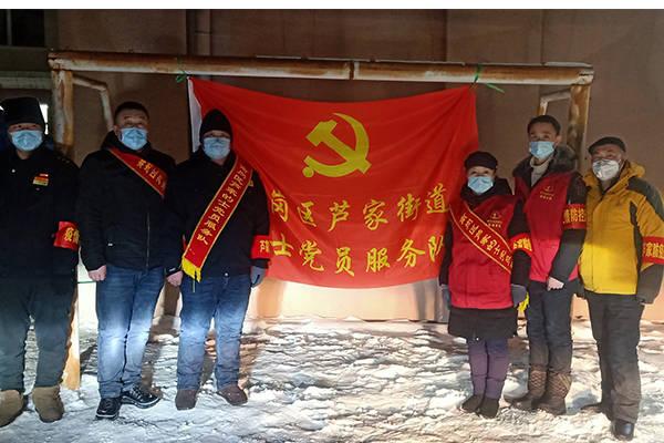 黑龙江芦家的士党员服务队简报