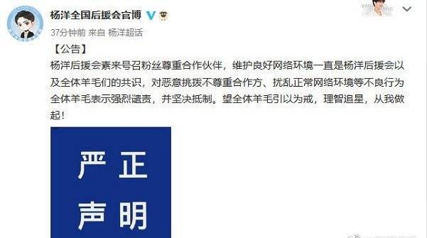 杨洋也太刚了吧,粉丝吐槽化妆师杨洋怼粉丝,这次你觉得谁做的对
