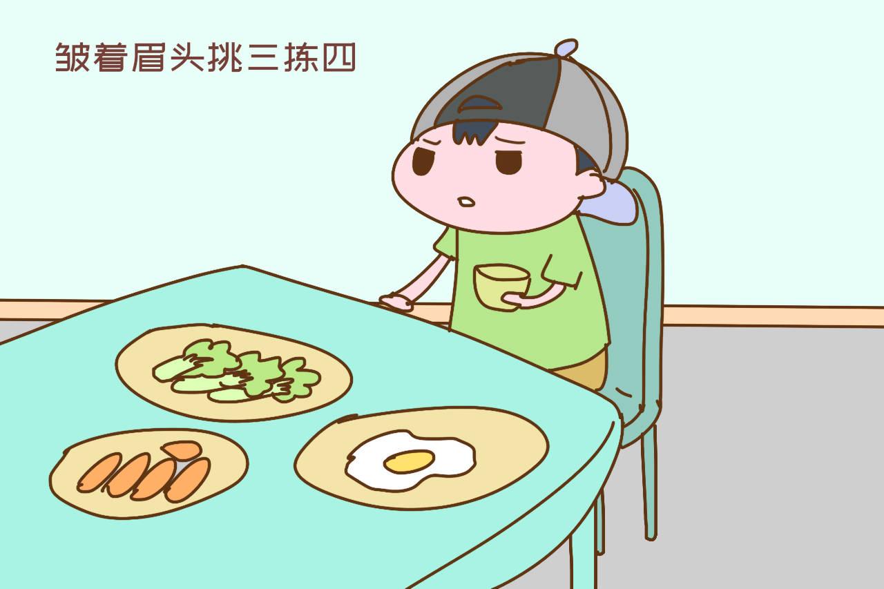 """宝宝喂饭有秘诀,掌握以下方法,保证""""饭渣娃""""变""""天使宝宝"""""""