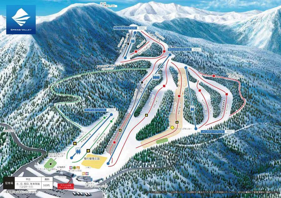 在SPRINGVALLEY仙台泉滑雪场享受滑雪 宽阔雪野无虞疫情影响