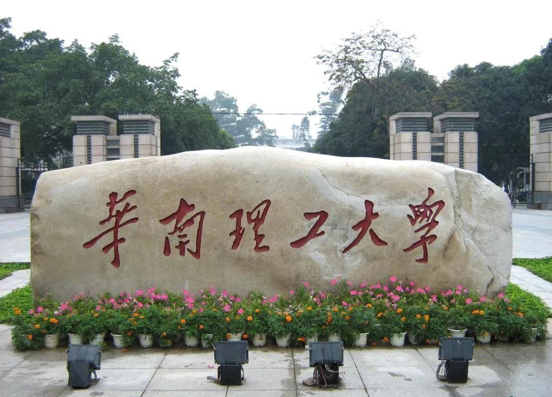 江西理工大学有前途吗