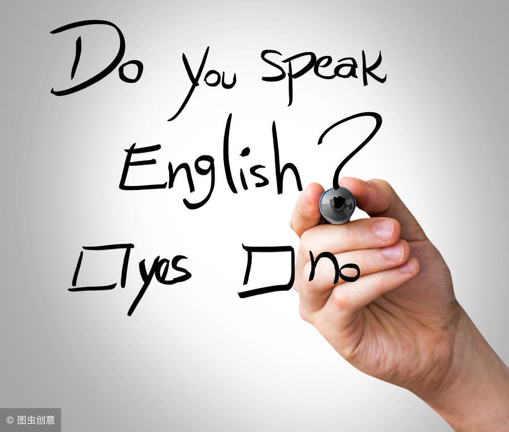 英语能力差会导致什么 英语学不好的危害