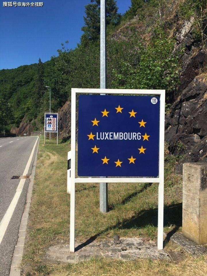 卢森堡经济总量_卢森堡国旗