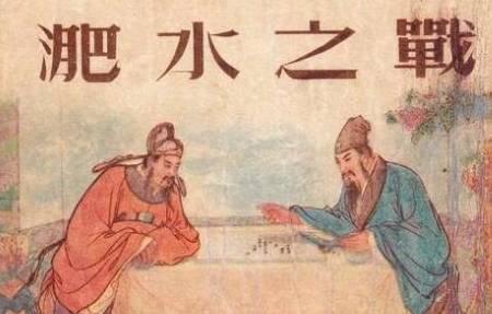 什么两雄成语_成语故事图片