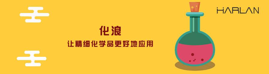 化工行业不是普遍可以成功的行业!至少在中国是这样的。