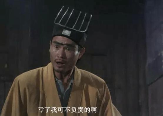 """原一命二运三风水,炒股""""玄学""""靠谱吗?"""