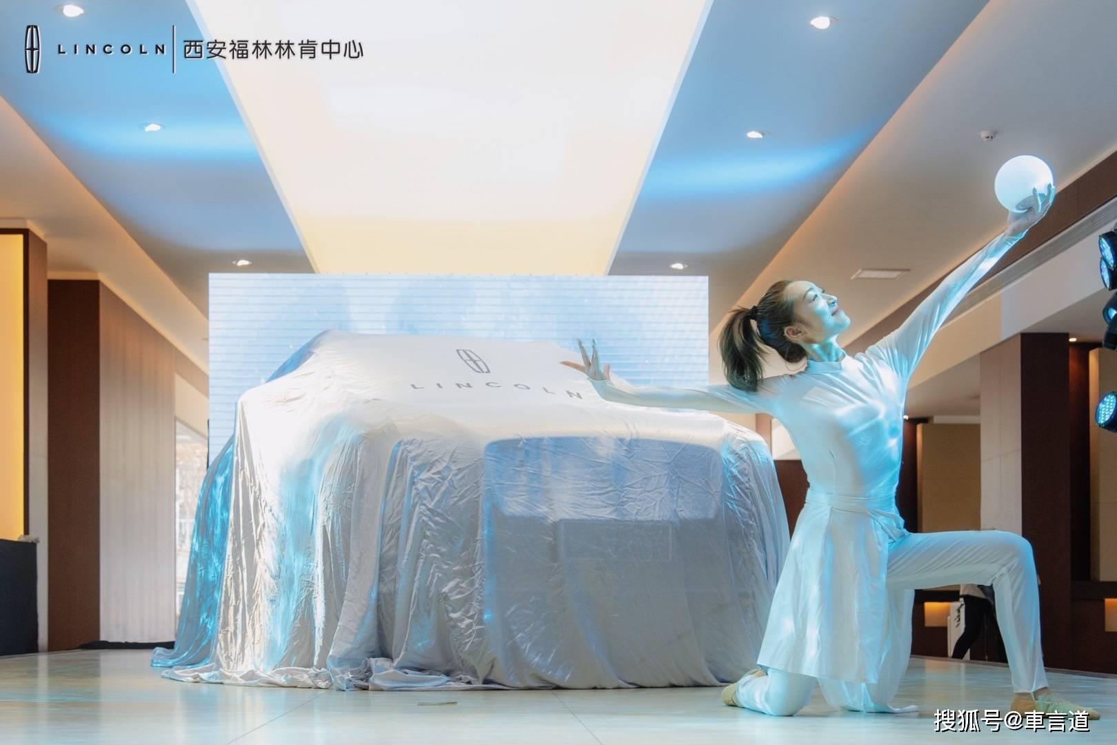 从预售的33.08万元,新一代林肯航海家鹦鹉螺Xi安福林出现在品尝会上