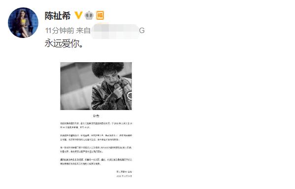 43岁赵英俊去世,大鹏包贝尔发声悼念,疑去世原因为癌症