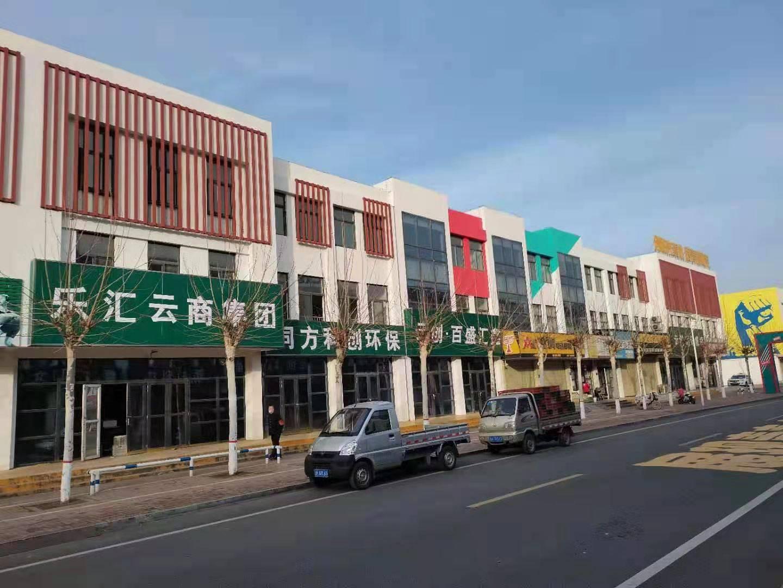 黄屯云创小镇网红云端直播基地启动仪式于2021年2月3日在山东济宁隆重举行插图(2)