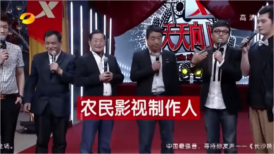 勇立影坛唱大风–记中国知名农民导演石玉福插图