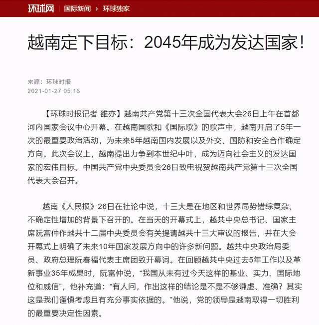 越南广西经济总量比较_广西东兴越南站街妹