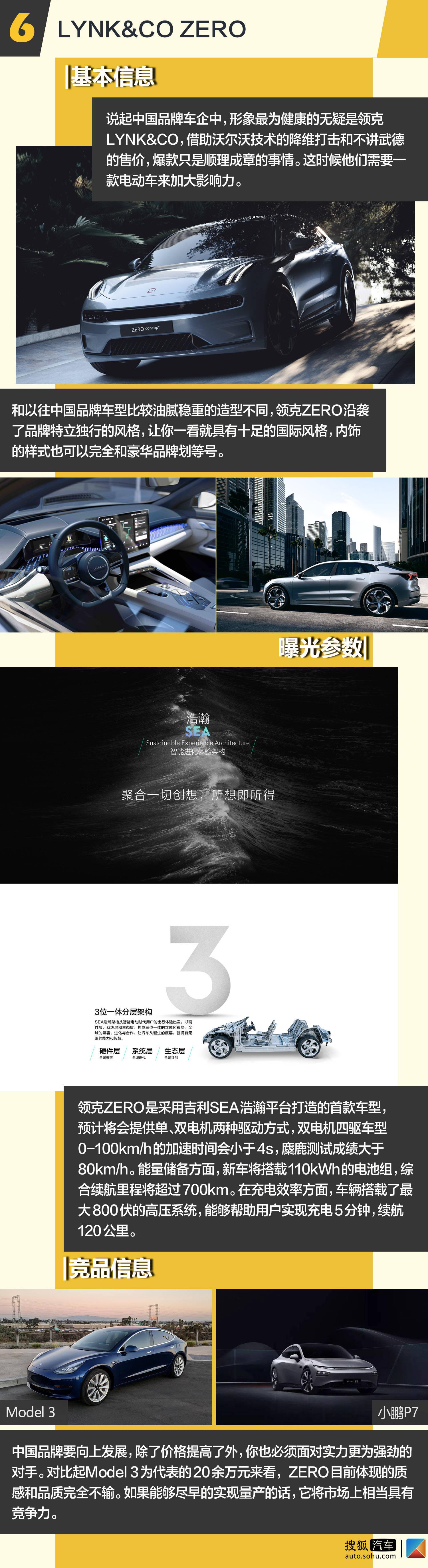 男生喜欢的污网站免费_最好看的2018中文字幕_超级陈扬最新章节更新