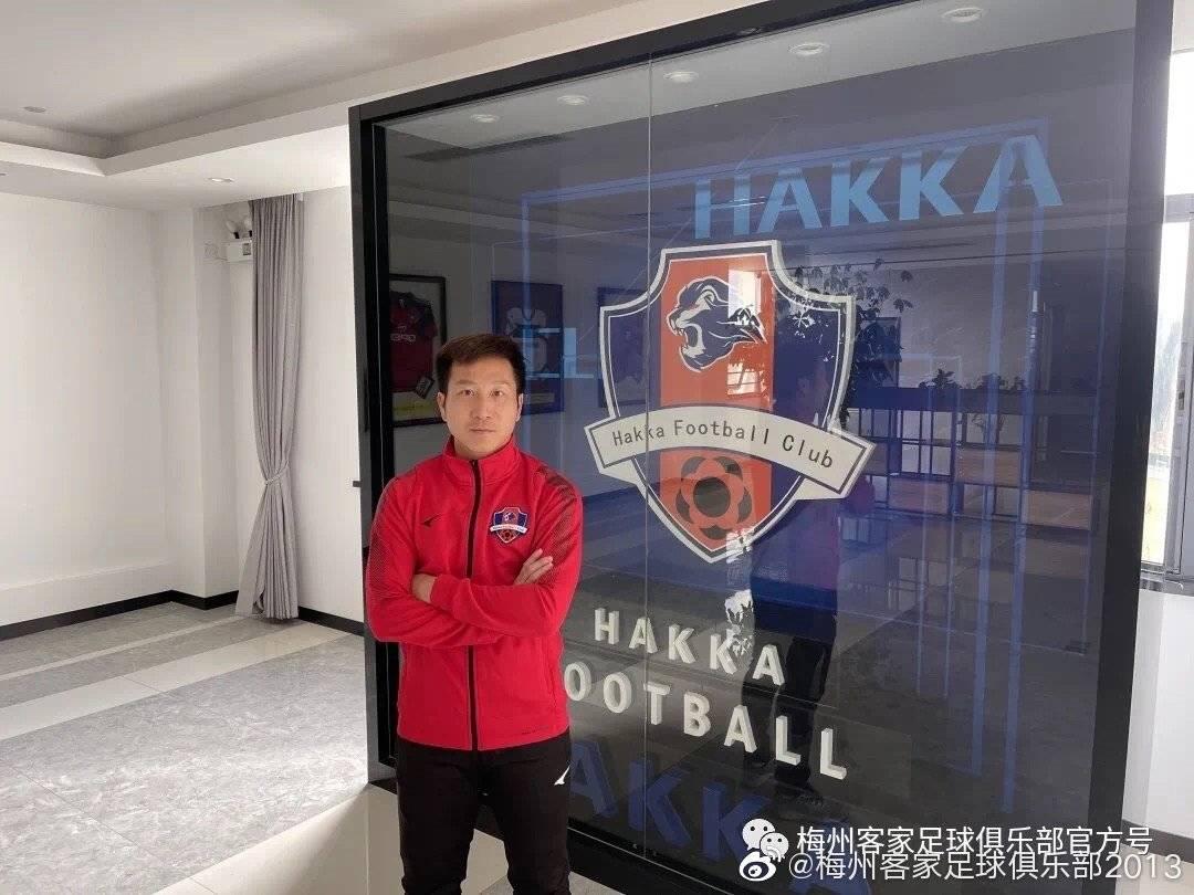中甲梅州队宣布富力2将加盟 老将卢琳继续职业生涯_广州