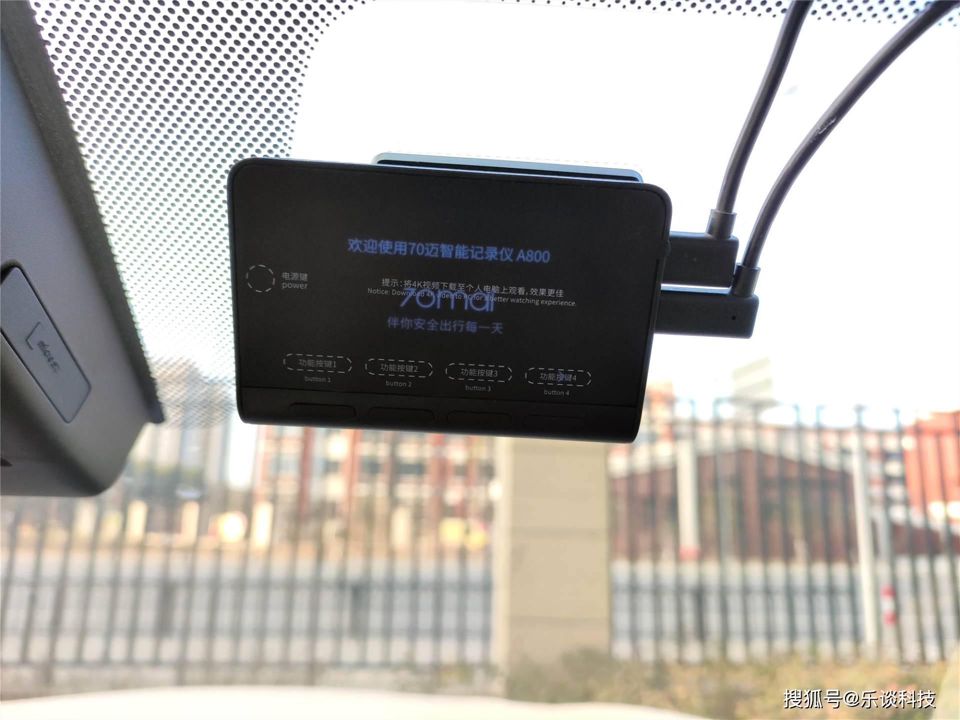 国产实用工具!70迈新款行车记录仪评测:4K视频够诱人么?
