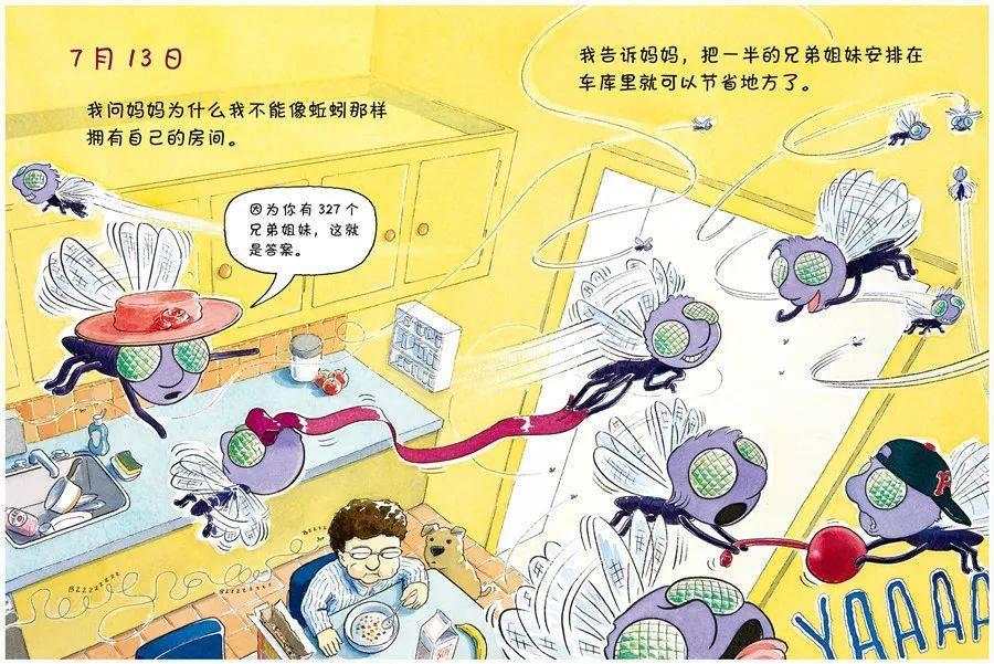 两性色午夜视频免费_青草影视_中国黄色一级片