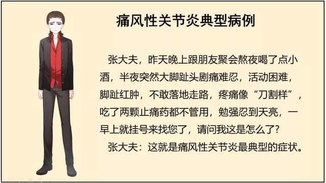 六图看懂中国火星探测器安抵火星