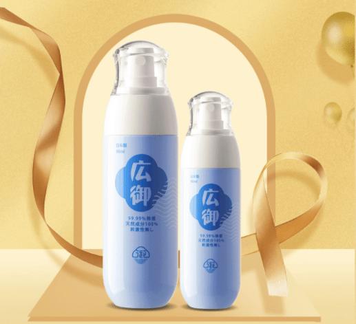 """""""可以喝""""的日本广御除菌水,99.99%除菌率解决95%的皮肤问题"""