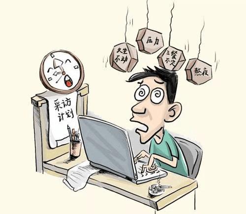 国产中文字幕乱码免费_工作女郎在线看_婷婷丁香综合