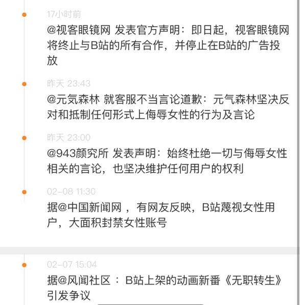 郭新振被拐案详细信息:两嫌疑犯度假旅游期内图财将郭新振抱走售卖