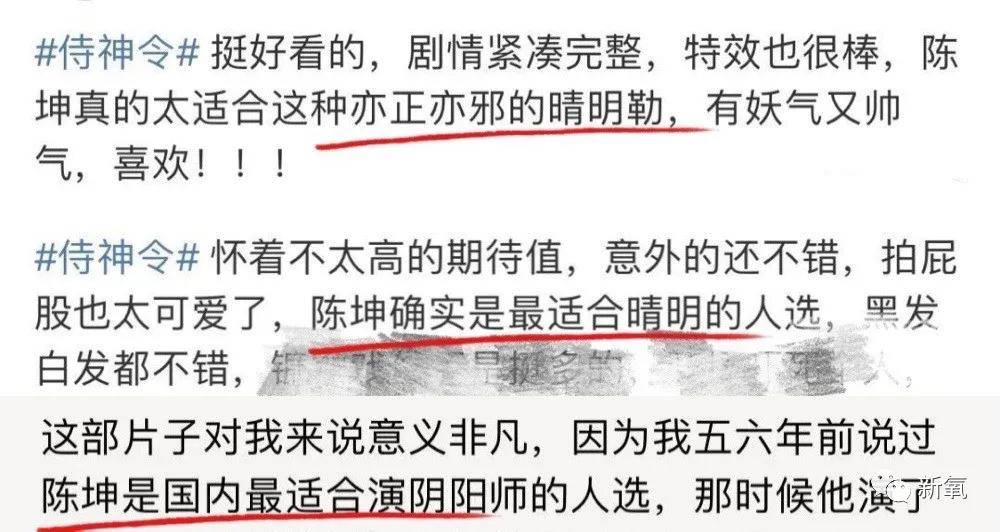 蓝佛安入选山西省省长,曾在广东省工作中29年