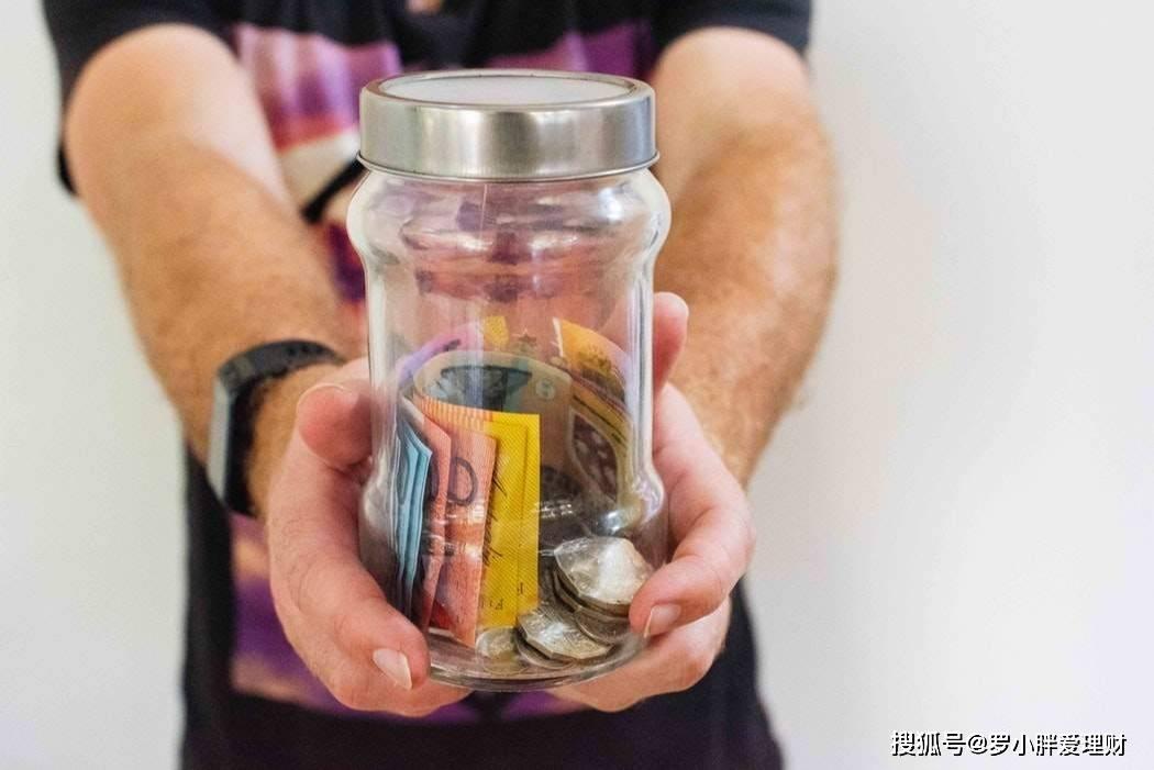 在家赚钱的几种方法,小孩子收到上万压岁钱,这样打理,何愁房子和车子?
