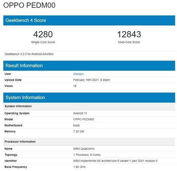型号为PEM00的OPPO新机现身多个跑分平台 或为Find X3搭载骁龙870