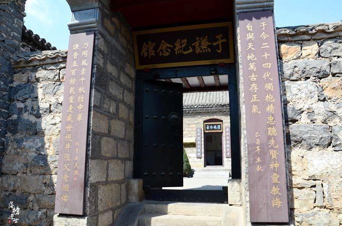 原创             石家庄井陉四大古村落,每一座都历史悠久,充满特色,你去过吗?