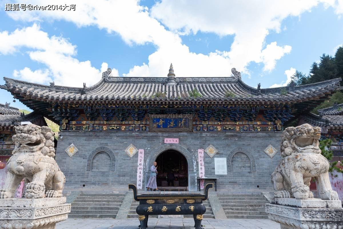 五台山这座寺庙,被金庸写进小说里,相传皇帝在此出家  第1张