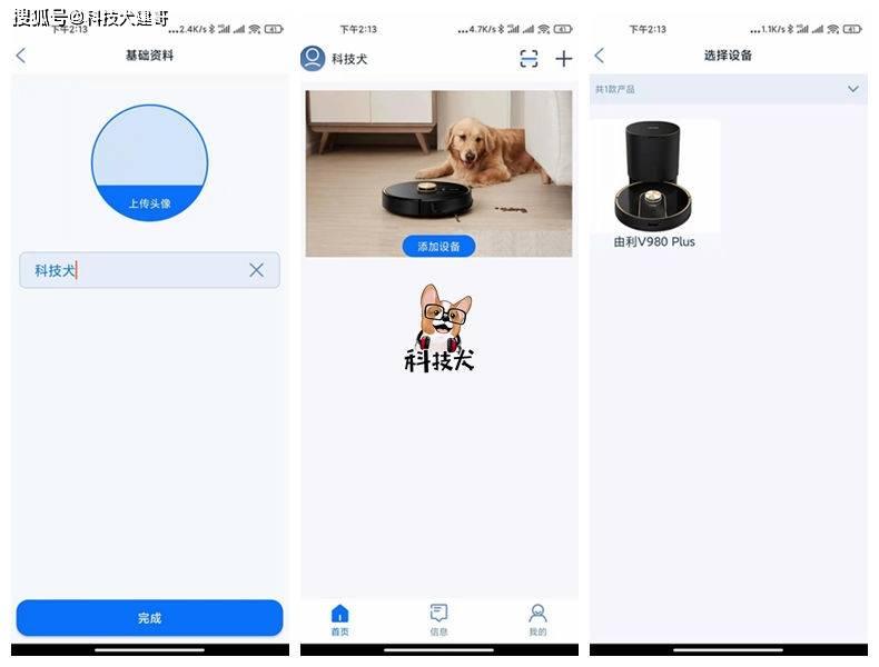 天顺app下载-首页【1.1.5】  第13张