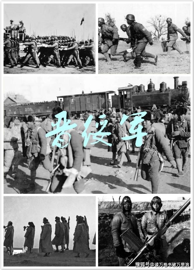 晋绥军领兵20万,装备排全省前三,为何战斗力常年使人不敢奉承