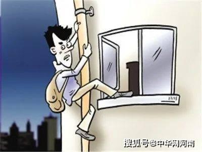 焦作:小偷翻墙入室行窃 民警追击抓获