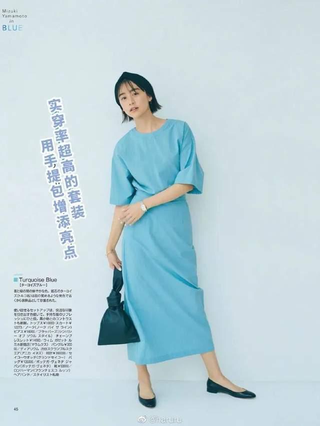日本女星山本美月的新写真太靓了!雪肤娇嫩清爽迷人