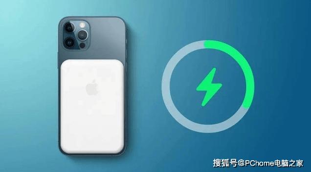 iPhone 12专用 苹果或将推出MagSafe智能电池壳