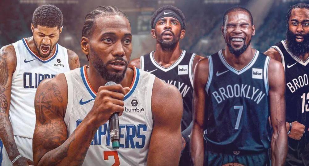 NBA直播:快船vs篮网,小卡顶不动哈登,快船要被篮网双杀?