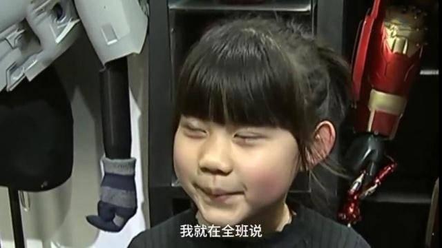 """女孩说""""爸爸是钢铁侠""""遭嘲笑 爸爸现身全校都停课了"""