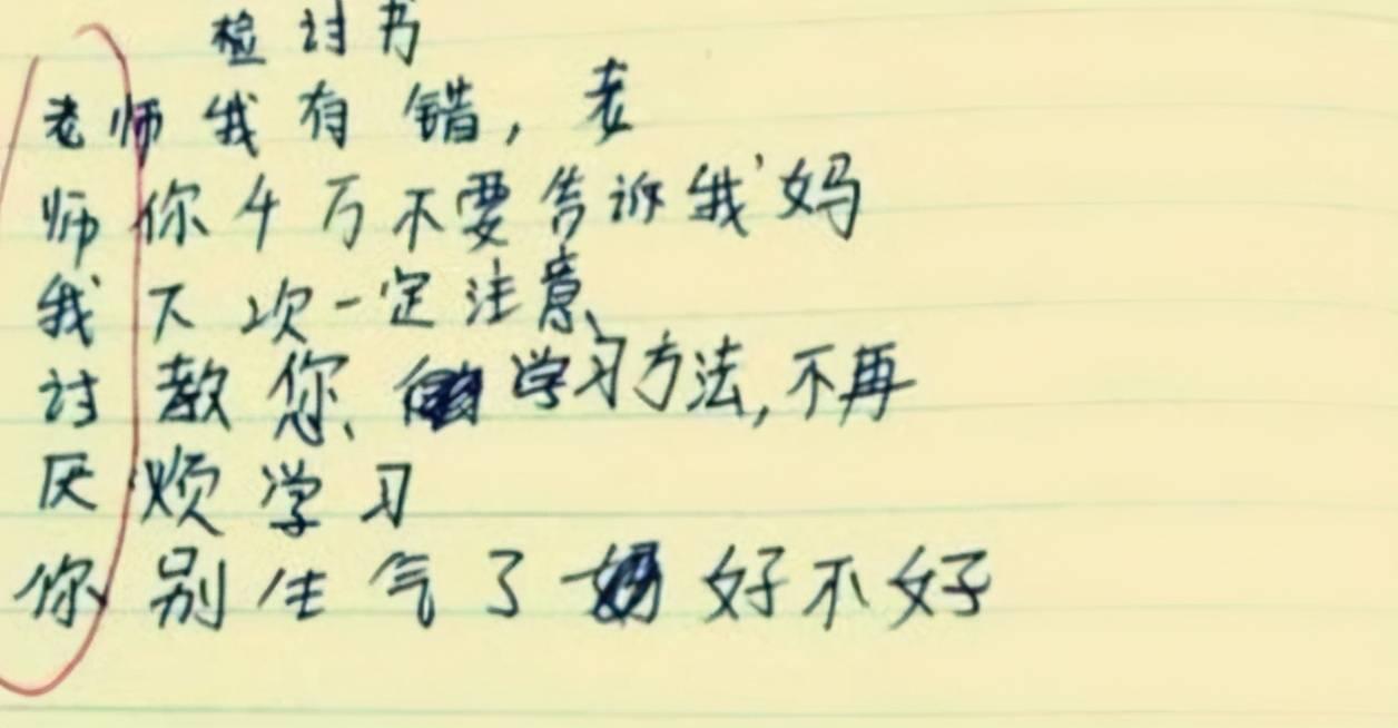 星辉娱乐招商-首页[1.1.1]