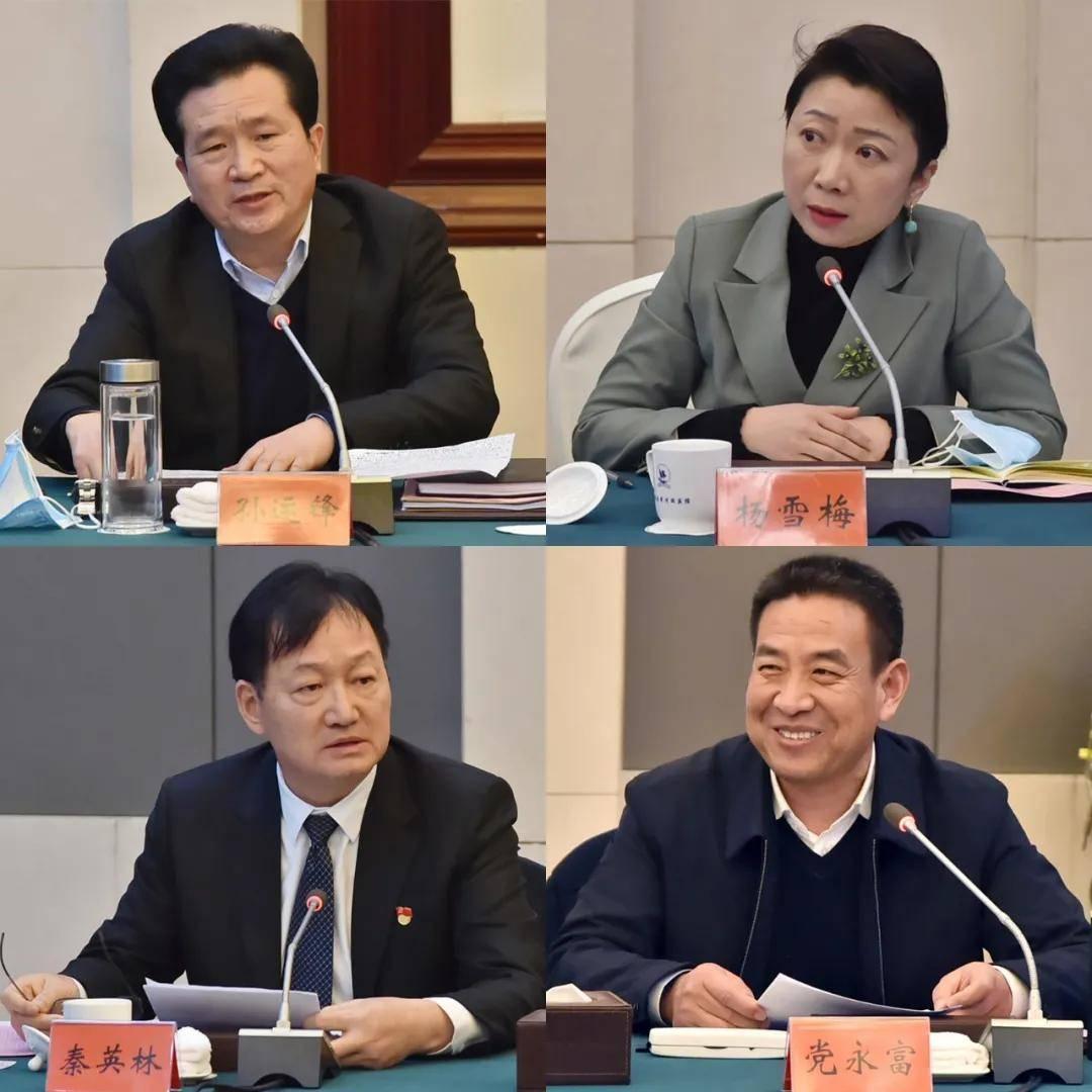 广东书记为什么副国级 副国级哪个职位权力最大