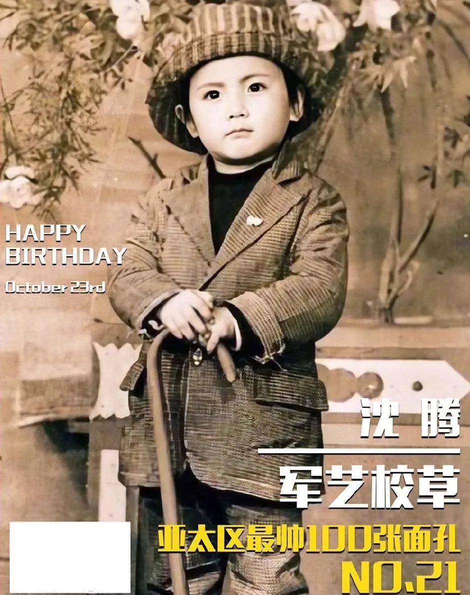 《你好,李焕英》主演童年照:贾玲气质温婉,张小斐认不出  第8张