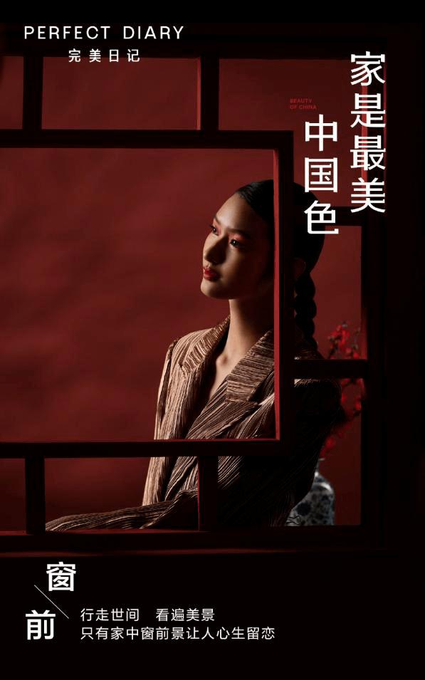 """解锁美妆品牌牛年限定款,看谁家最""""中国"""""""