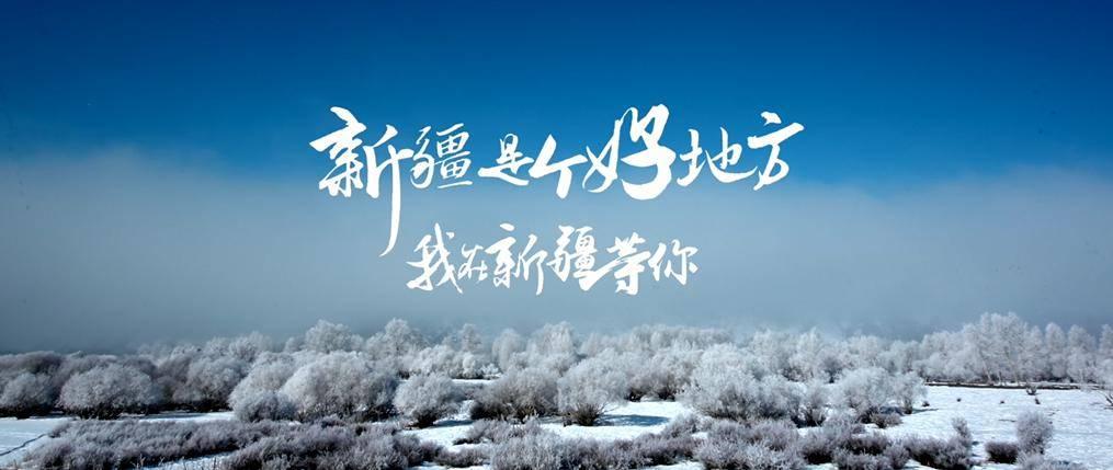 旭辉发行5年期14.48亿公司债,利率4.4%
