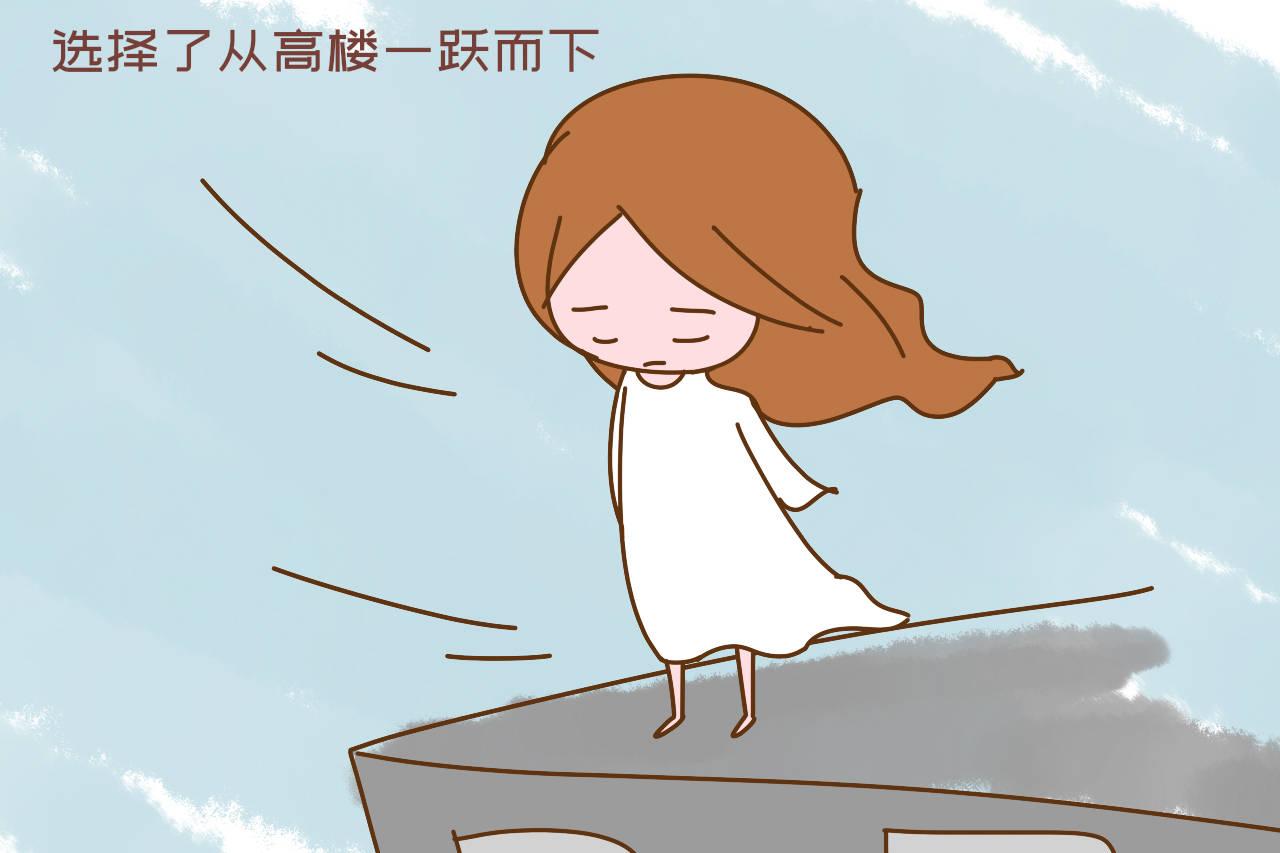 扬州11岁女童从高楼一跃而下的时候,她在想些什么?与父母有关