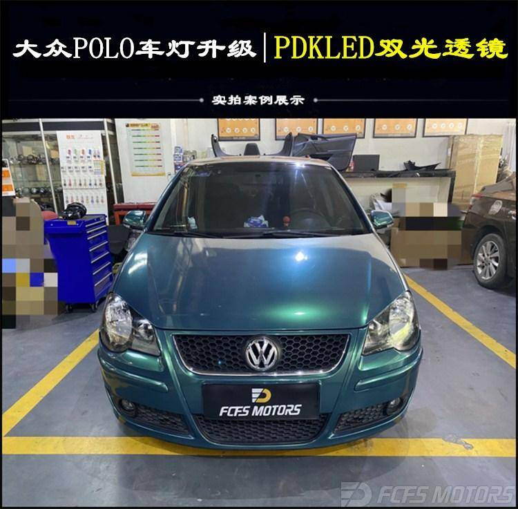 车灯升级改造需要备案吗?东莞寮步大众Polo升级大灯案例
