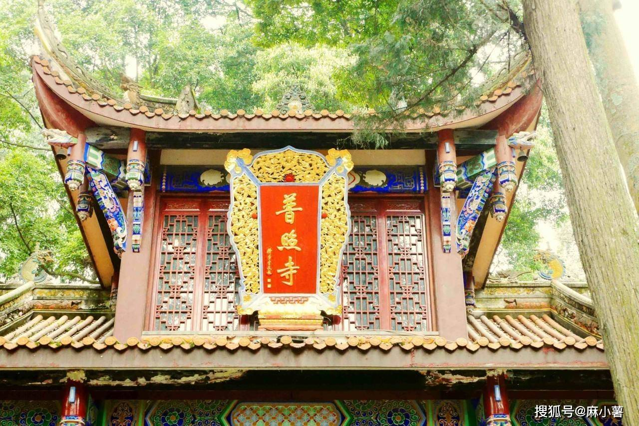 原创             成都一藏于道教圣地的寺庙,因众多明星光临广为人知,据说很灵验