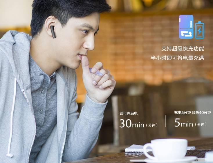 PC直连+会议专属优化,ThinkBook Pods Pro真无线蓝牙耳机助你闪耀职场