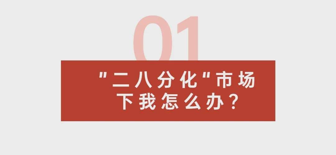 天顺注册-首页【1.1.6】  第2张