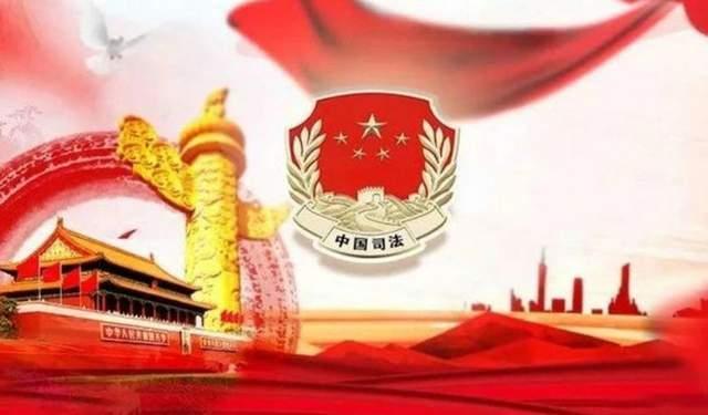 渭南市司法局积极部署村级换届中人民调解队伍建设工作