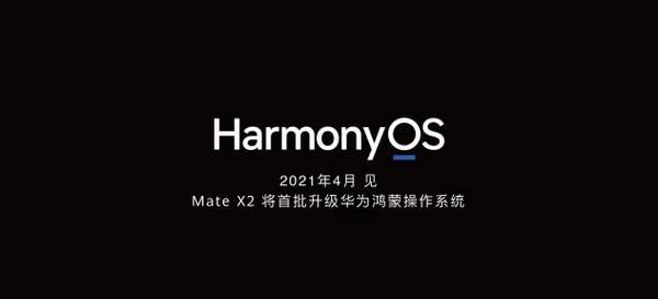 原创             华为手机凭什么连续六年中国市场满意度第一? 老用户才是最核心资产