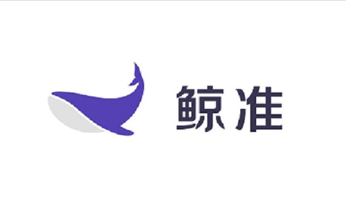 鲸准极速融资全面升级,助力中小企业精准高效对<a href=