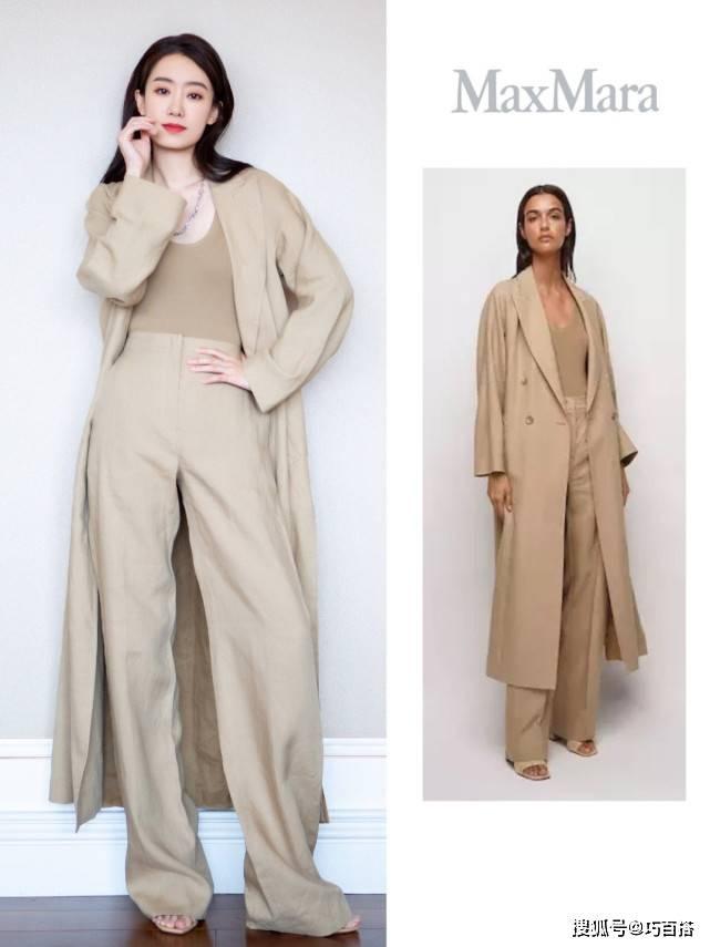 原创             张小斐时尚感太强了!身穿卡其色风衣套装,比模特还好看!